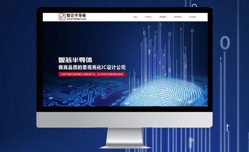 龙鼎腾信网站案例